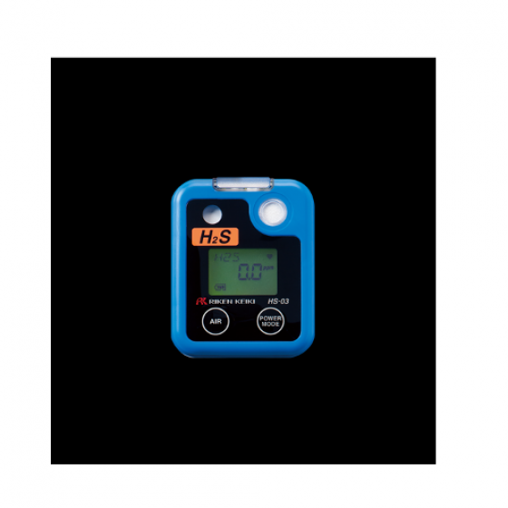 Portable Single Gas Detector, H2S